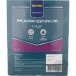 Полотенца одноразовые METRO Professional гладкие 40*70см 50шт