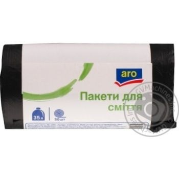 Пакеты для мусора Aro 35л 50шт