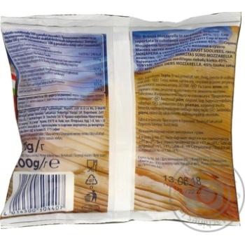 Сир Цотт Цоттарелла Класік свіжий моцарелла в розсолі 45% 125г - купити, ціни на МегаМаркет - фото 3
