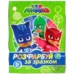 Coloring Pj masks for children