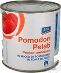 Aro Pelati cleaned tomato 2650ml
