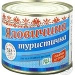 Meat Etnichni miasnyky beef canned 525g