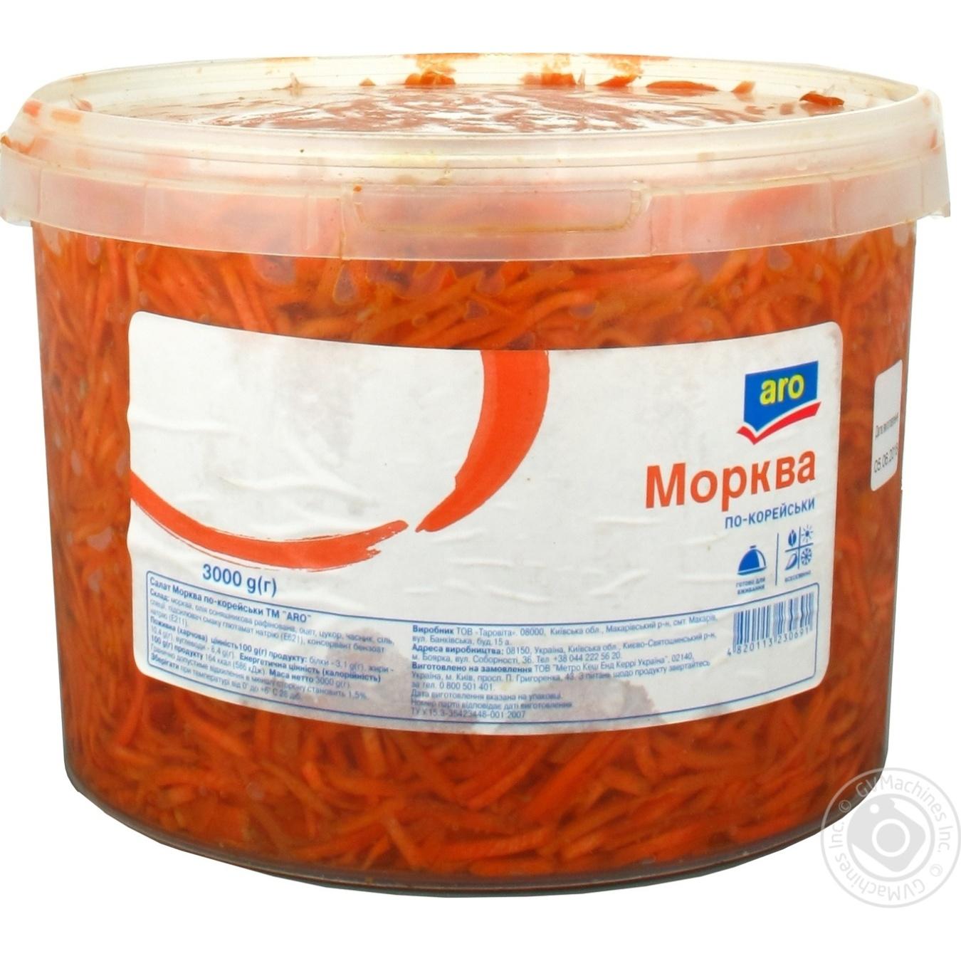 Aro korean salad carrot 3000g → Canned food and seasonings