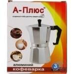 Кофеварка A-plus гейзерная алюминий на 3 чашки