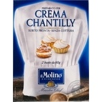 Blend Il molino for baking 120g