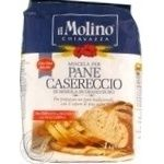 Blend Il molino for baking bread 1000g