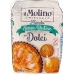 Blend Il molino for baking 500g