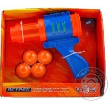 Hawk toy weapon in stock - buy, prices for MegaMarket - image 2