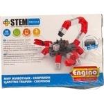 Конструктор Stem Heroes Царство животных: скорпион Engino