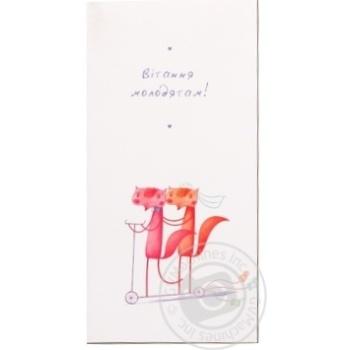 Конверт для грошей Kinza Вітання молодятам - купити, ціни на Метро - фото 2