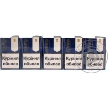 Сигареты Прилуки Классические 8 с фильтром пачка