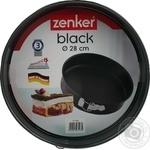 Zenker Form For Cooking 28cm
