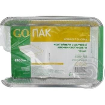 Контейнеры Go Пак из пищевой алюминиевой фольги 2100мл 10шт