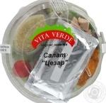 Салат Цезарь Vita Verde