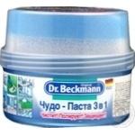 Диво-паста Dr.Beckmann 3в1 400г