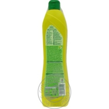 Means Frosch for washing 500ml - buy, prices for Novus - image 3