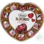 Конфеты Witor's IL Boero пралине из черного шоколада с вишней и ликером 128г
