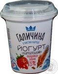Йогурт Галичина Клубника-Злаки 2,5% 280г
