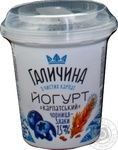 Йогурт Галичина Черника-Злаки 2,5% 280г