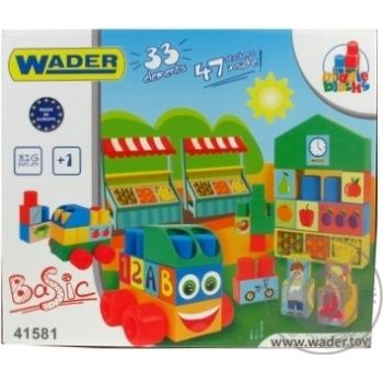 Toy Wader for children - buy, prices for MegaMarket - image 3