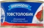 ТОВСТОЛОБИК ОБ.Т/С АКВА 230Г