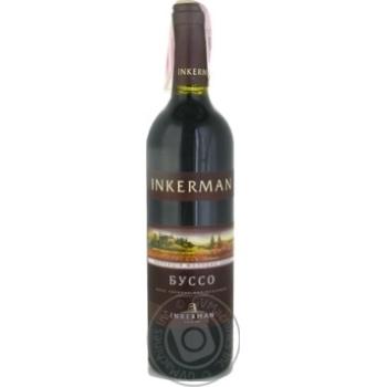 Wine Inkerman Busso red semisweet 12% 700ml glass bottle - buy, prices for Novus - image 1