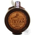 Vodka Ijevan mulberry 50% 700ml