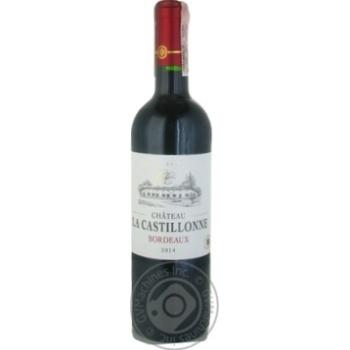 Вино GVG Chato La Casstillone Bordeau красное сухое 12% 0,75л