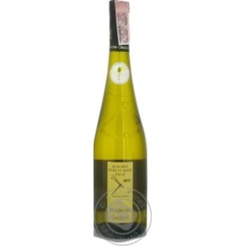 Вино Chateau Bouscaut Muscadet Sevre et Maine Sur Lie Vieilles Vignes белое сухое 12% 0,75л - купить, цены на СитиМаркет - фото 1