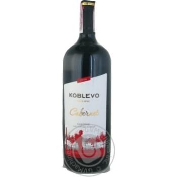 Вино Koblevo Cabernet красное сухое 9-14% 1,5л - купить, цены на Ашан - фото 2