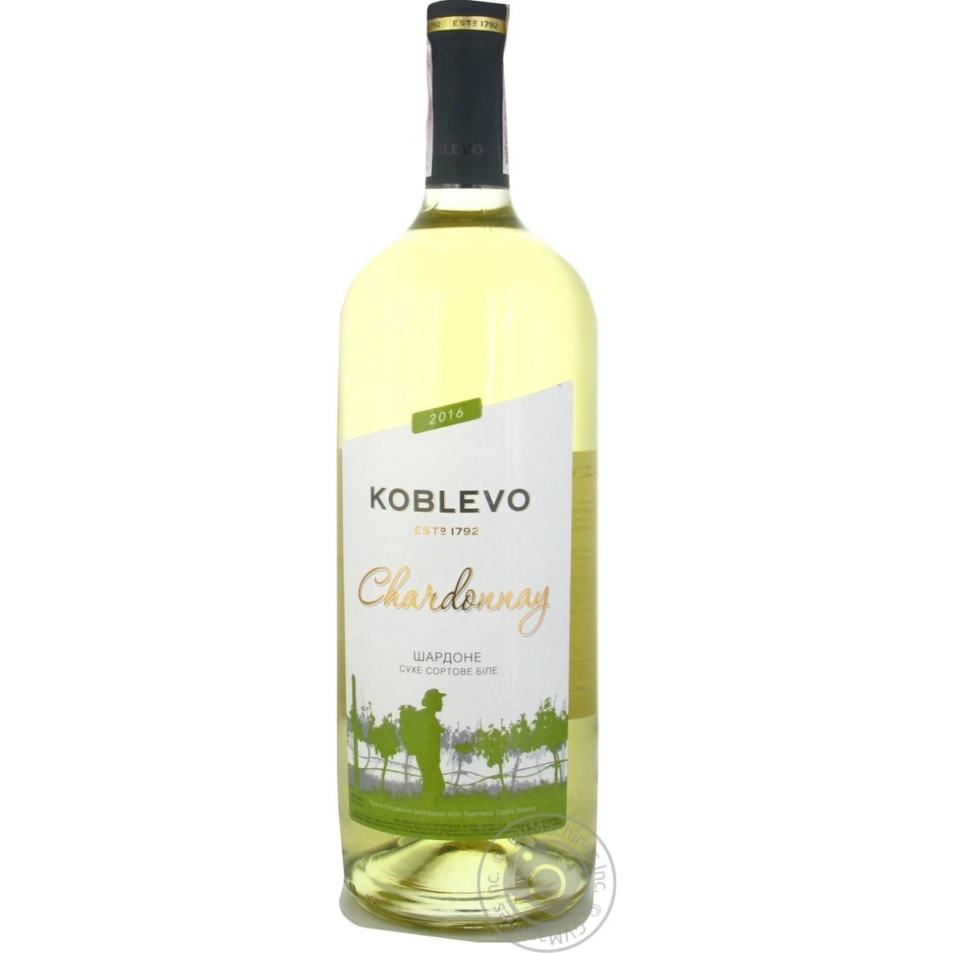 разных вино шардоне описание фото можно