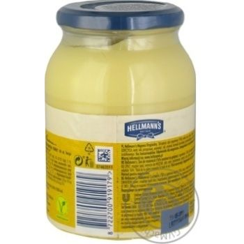 Mayonnaise Hellmanns 650ml - buy, prices for MegaMarket - image 7