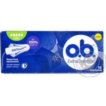 Тампони o.b. ExtraDefence Super+Comfort16 ШТ