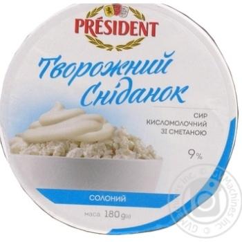 Сыр President кисломолочный со сметаной соленый 9% 180г