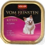 Food Animonda with lambs with lamb canned for kittens 100g can