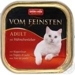 Консервы для взрослых кошек Vom Feinsten с куриной печенью 100г