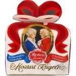 Конфеты шоколадные Reber Моцарт Kugeln с фисташковым марципаном, миндалем и фундуком 40г