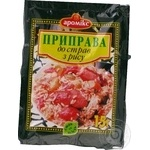 Spices Aromix to rice 15g