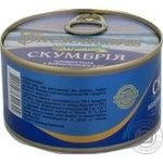 Скумбрия натуральна с додаванням олії Морской Пролив кл.ж/б №5 240г