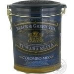 Green and black pekoe tea Sun Gardens Colombo Mix with cardamom seeds and Colombo flowers 100g can Ukraine