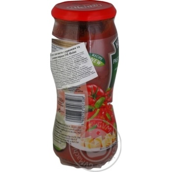 Sauce Heinz 500g - buy, prices for Novus - image 2
