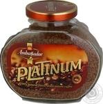 Coffee Ambassador Platinum instant 190g glass jar