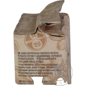 Coffee Viennese coffee ground 250g - buy, prices for MegaMarket - image 3