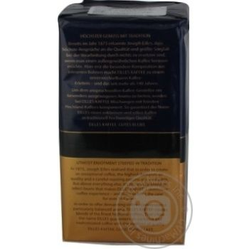 Coffee Eilles ground 500g - buy, prices for MegaMarket - image 2