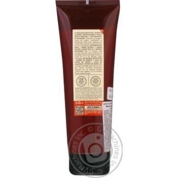 Маска Insight для фарбованого волосся 250мл - купити, ціни на Novus - фото 4