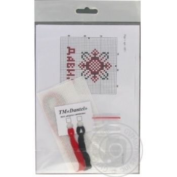 Dantel Set for Embroidery David