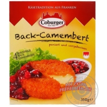 Сырные шарики Coburger Камамбер с клюквой 45% 350г