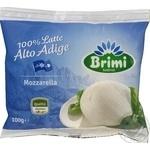Сир Brimi Mazzarella в розсолі 100г