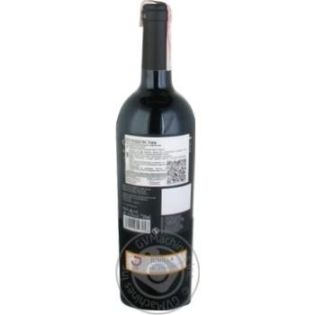 Вино Ego Bodegas Goru красное сухое 14% 0,75л - купить, цены на МегаМаркет - фото 4