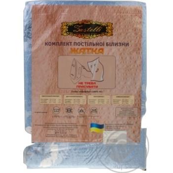 Комплект постельного белья Zastelli жатка 2,0 шт - купить, цены на МегаМаркет - фото 2